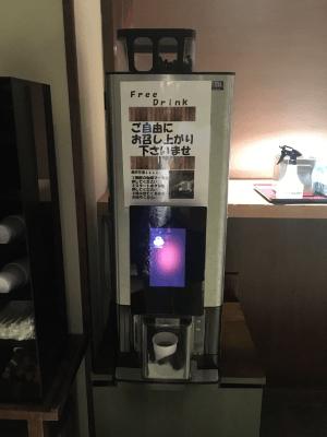浜千鳥の湯の無料コーヒー