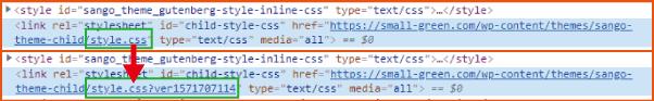 CSSの読み込みにバージョンを追加