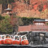 勝尾寺の紅葉イメージ