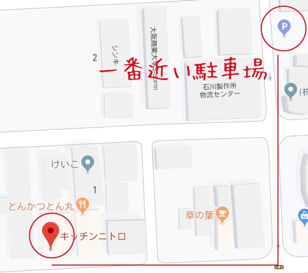 一番近い駐車場の場所