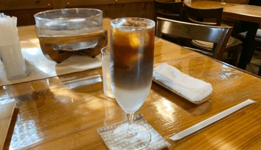 【翠藍】東花園の隠れ喫茶店の居心地が最高!