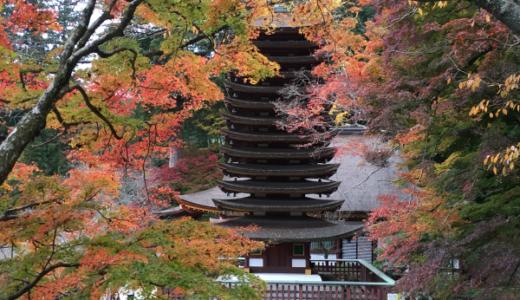 【奈良の紅葉の名所】談山神社と周辺情報|こぢんまりとしてていい感じ