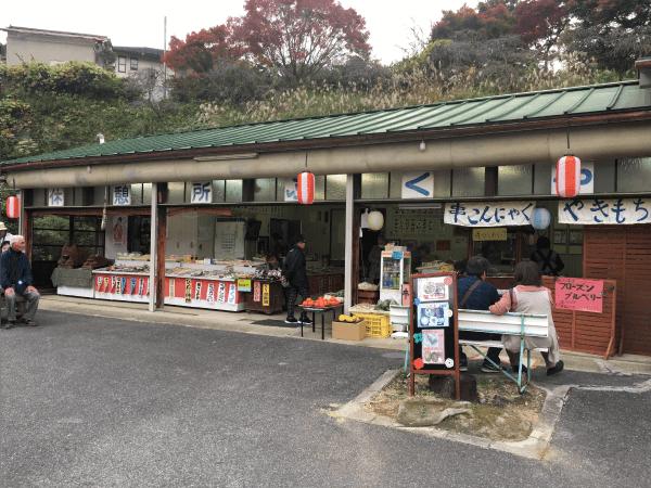 談山神社の売店