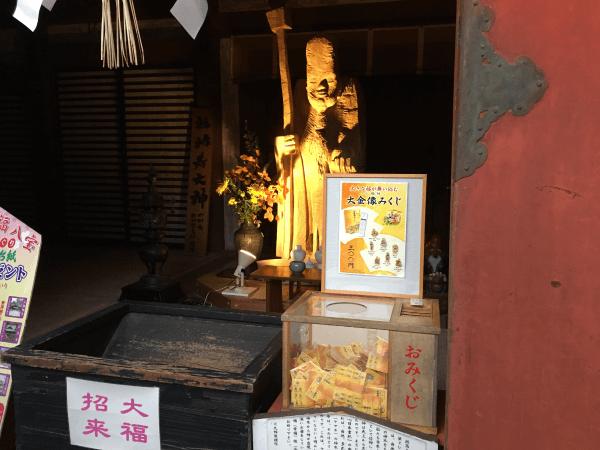 談山神社の大金像