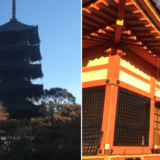 東寺と清水寺